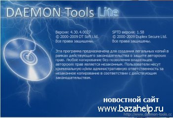 DAEMON Tools Pro Advanced 4.35.0306 х86; х64 (32 bit; 64 bit)