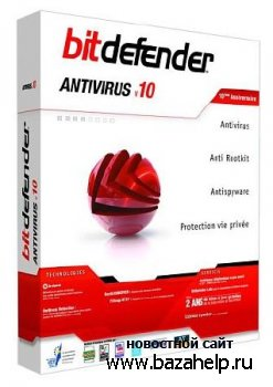 BitDefender Antivirus 2009 FINAL Edition 12.0 RUS 32 бит (русский)