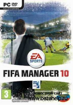 Игра Championship Manager 2010 (FIFA Championship Manager 10) (русская)