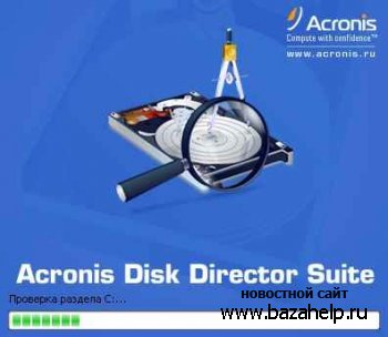Acronis Disk Director Suite 10 ru для OS и DOS + Acronis True Image Home 11.0.8059 RU with Universal Restore + русская справка + serial