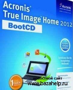Скачать Acronis True Image Home 2012 Plus Pack Build 6151 BootCD RUS (русский язык) х86/х64 (32/64 bit) + активация